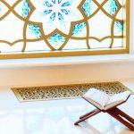 قرآن کی تعریف