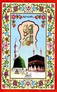 القرآن الکریم ۱۳ سطر پاک کمپنی