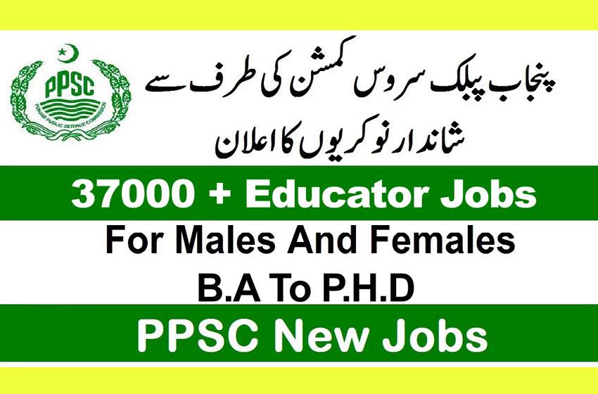 پی پی ایس سی کے ذریعہ پنجاب میں آنے والی نئی 37000 اساتذہ کی نوکریاں 25 دسمبر 2019