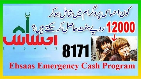 How to Apply Register online for PM Imran Khan Launches Emergency SMS Service cash on Ehsaas Program
