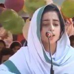 Ab Meri Nigahoon Mein Jachta Nahin Koi Lyrics