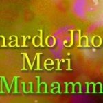 Bhar Do Jholi Meri Ya Muhammad Qawali