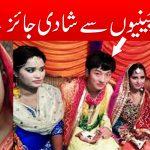 Pakistani Bride & Chinese Groom marriage Story