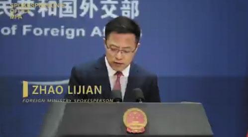 سی پیک سے پاکستان کی معاشی اور سماجی ترقی میں اضافہ ہوگا چینی وزارت خارجہ