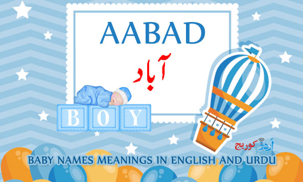 Aabad Name Meaning in English and Urdu