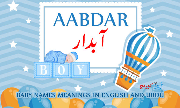 Aabdar Name Meaning in English and Urdu
