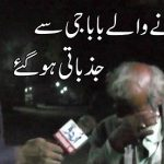 Remember the Poor in the joys of Eid | Emotional Heart Touching Video